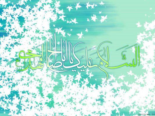 http://omidomidi.persiangig.com/image/AbaSaleh.jpg
