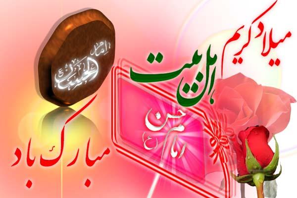 به مناسبت 15 رمضان سالروز ولادت امام دوم هدايت صبر در سيره امام حسن(ع)